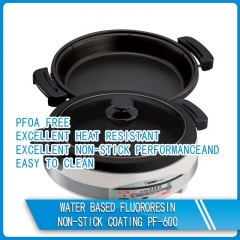 fluororesin non-stick coating