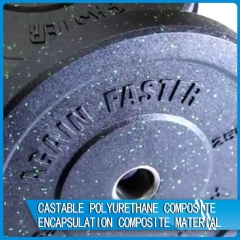 Encapsulation Composite Material