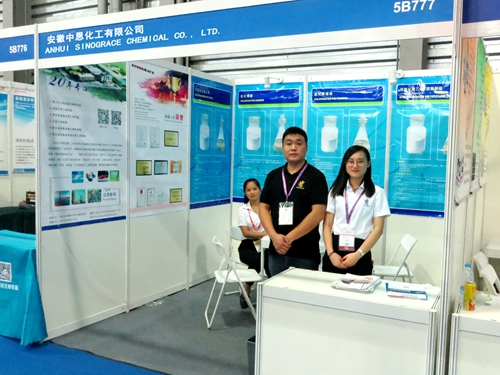 Sinograce Chemical en China Adhesivo y tl-expo 2018